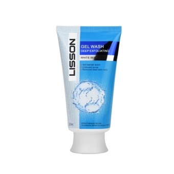 Men Facial Cleanser Tubes
