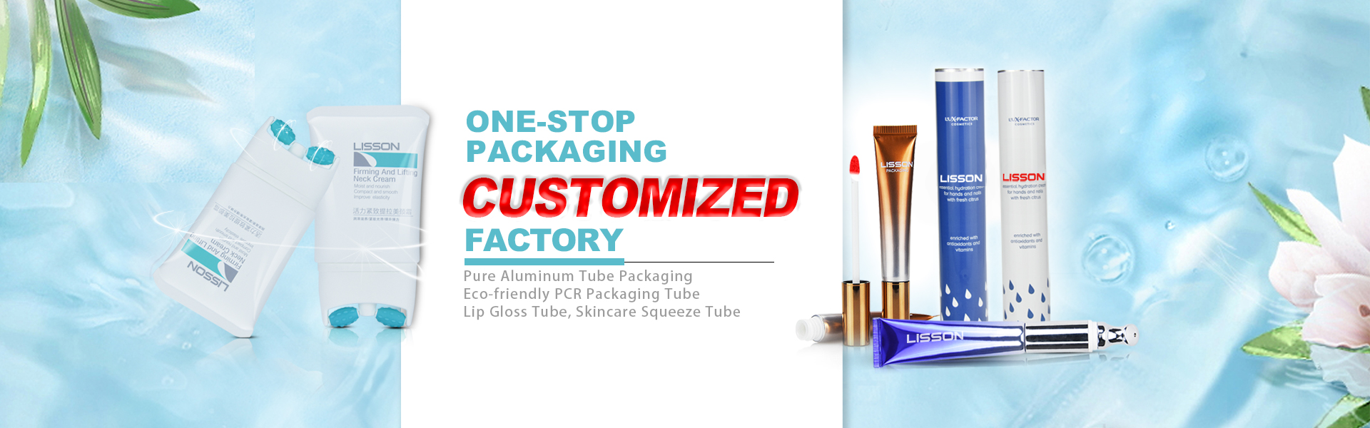 Customized Cosmetic Packaging