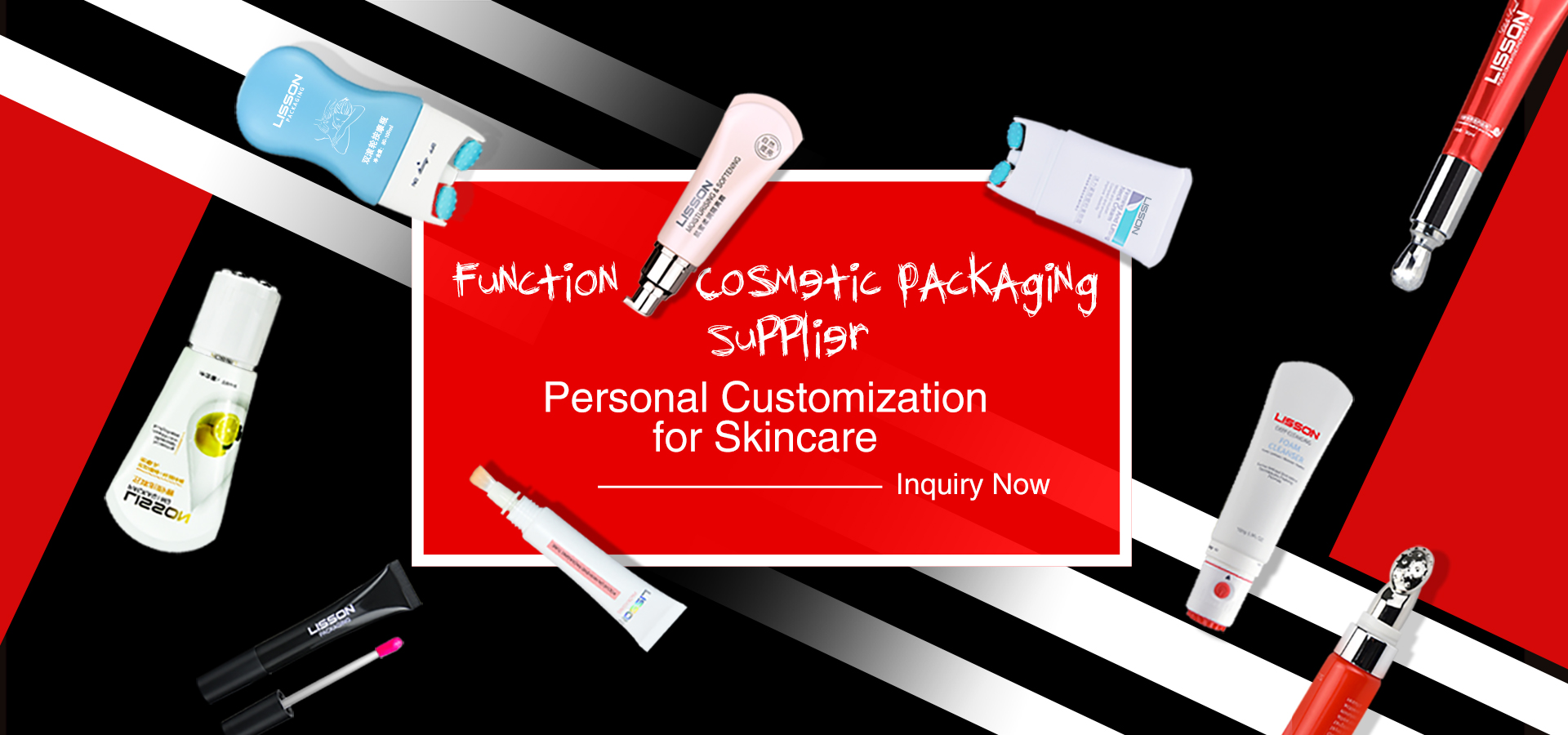 Function Cosmetic Packagings