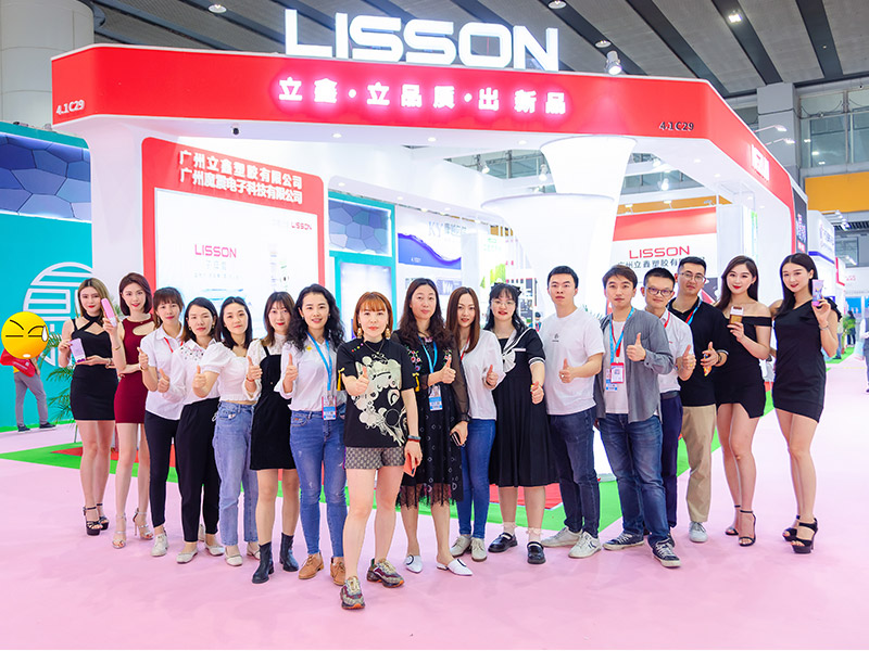 56th CIBE Beauty Show---Lisson PACKAGING